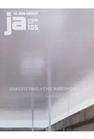 ja 105. Makoto Takei + Chie Nabeshima / TNA | 4910051330475 | The Japan Architect magazine