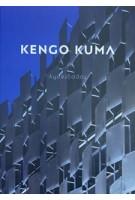 Kengo Kuma: Topography | Kengo Kuma & Associates | 9781864708455 | images