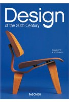 Design of the 20th Century | Charlotte Fiell, Peter Fiell | 9783836541060