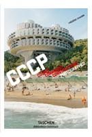 CCCP - Cosmic Communist Constructions Photographed | Fradaric Chaubin | Taschen | 9783836565059