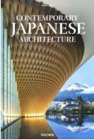 Contemporary Japanese Architecture | Philip Jodidio | 9783836575102 | TASCHEN