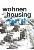 Best of Housing - Wohnen   9783920034614   Birkhäuser, DETAIL