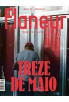Flaneur 07. Treze de Maio. São Paulo   9783945918036   Flaneur magazine