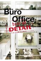 best of DETAIL. Office - Büro | 9783920034843