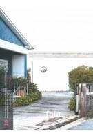 2G 80. Studio Fala Atelier | Moises Puente, Pedro Bandeira, Tibor Joanelly, Kersten Geers, Ricardo Loureiro | 9783960985952 | 2G