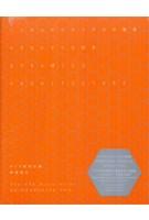 Honeycomb Dynamics Architecture | 9784786902086