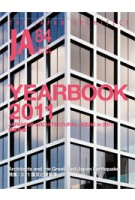JA 84. Yearbook 2011. JAPANESE ARCHITECTURAL SCENE in 2011   Japan Architect   9784786902369