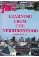 JA 94. Learning From The Neighborhood | 9784786902536 | Japan Architect magazine