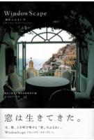 WindowScape | Yoshiharu Tsukamoto, Momoyo Kaijima | 9784845910588