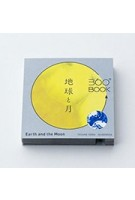 360 Book: Earth and the Moon Yusuke Oono | Seingensha Art | 9784861525513