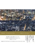 The Origin of Tokyo | Sato Shintaro  | 9784861527227 | Idea Books