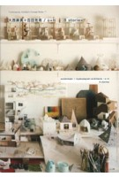 Onishimaki + Hyakudayuki architects. 8 stories. Contemporary Architect's Concept Series 17 | 9784864800082