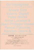 Go Hasegawa. Conversations with European Architects | Go Hasegawa | 9784864800167