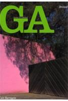 GA 48. Louis Barragan. Barragan House