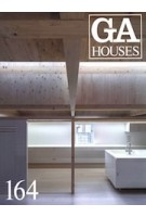 GA HOUSES 164   9784871402163   GA Houses magazine