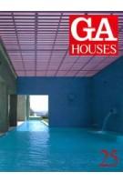 GA HOUSES 25 | 9784871403252