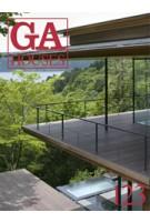 GA HOUSES 123 | 9784871407939 | GA HOUSES magazine