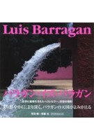 Luis Barragan | 9784887061439