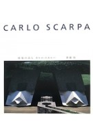 CARLO SCARPA | 9784887061538