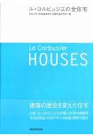 Le Corbusier. Houses | 9784887061989 | TOTO