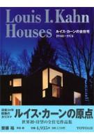 Louis I. Kahn. Houses 1940-1974 | Yutaka Saito | 9784887062283