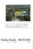 Smiljan Radic BESTIARY | TOTO | 9784887063600