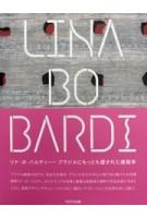 LINA BO BARDI | 9784887063693 | TOTO