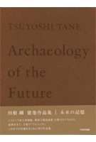 Tsuyoshi Tane. Archeology of the Future | Tsuyoshi Tane | 9784887063761 | TOTO