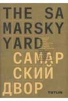 the-samarsky-yard_9785000752302_THE-SAMARSKY-YARD
