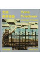 Yona Friedman. Drawings and Models 1945-2015 | 9787553503738