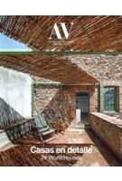 AV Monographs 227-228. 24 World Houses | 9788409244478 | Arquitectura Viva