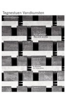 Vandkunsten Architects. Recent works - Nye arbejder | Peter Davey, Søren Nielsen, Claes Caldenby, Jan Albrechtsen, Jens Thomas Arnfred | 9788774073925