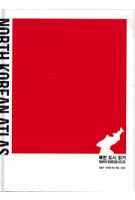North Korean Atlas | Dongwoo Yim, Rafael Luna | 9788968010262