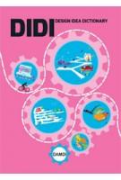 DIDI. Design Idea Dictionary | 9788991111912