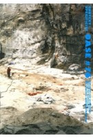 OASE 76. Context - Specificity | Mechthild Stuhlmacher, Anne Holtrop, Mark Pimlott | 9789056626600