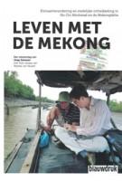 LEVEN MET DE MEKONG