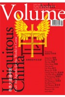 Volume 08. Ubiquitous China