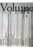 Volume 15. Destination Library