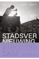 Stadsvernieuwing in Rotterdam - ebook | Ben Maandag | 9789462085404 | nai010