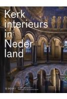 Kerkinterieurs in Nederland