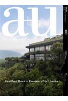 a+u 489 11:06. Geoffrey Bawa - Essence of Sri Lanka | a+u magazine