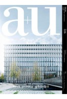 a+u 516. 13:09. Bevk Perović Arhitekti | a+u magazine