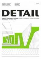DETAIL 2019 05. Circulation Areas - Erschließung | DETAIL magazine