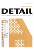 DETAIL English 6/2017 - Brick Construction | 2000000047027 | DETAIL