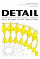 DETAIL 2013 1/2 Translucent and Transparent - Tranparent und Transluzent | DETAIL magazine