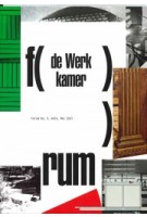 Forum no. 5. de werkkamer | FORUM | AetA