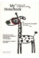 My Note/Book. Giraffe | notebook by Cindy Wang