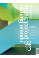 Project Baltia No.19. Hollandisms   Project Baltia magazine