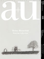 a+u 588. 2019:09. Heinz Bienefeld