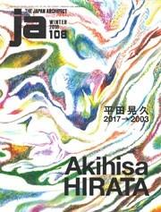 JA 108. Akihisa Hirata 2017-2003